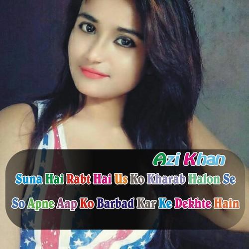 Apna haal Khabar kr k Dekhty hain , 2 lines Poetry Hindi