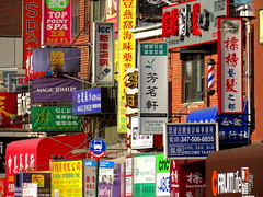 Lunar New Year #1 (Keith Michael NYC (2 Million+ Views)) Tags: lunarnewyear flushing queens newyorkcity newyork ny nyc