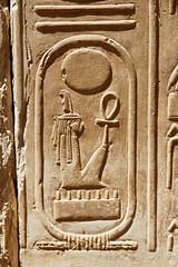 Cartouche of Seti I (Chris Irie) Tags: relief temple seti abydos egypt