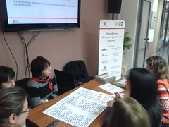 """Workshop with Bulgarian museum experts Plovdiv January 2015 • <a style=""""font-size:0.8em;"""" href=""""http://www.flickr.com/photos/109442170@N03/18697744542/"""" target=""""_blank"""">View on Flickr</a>"""