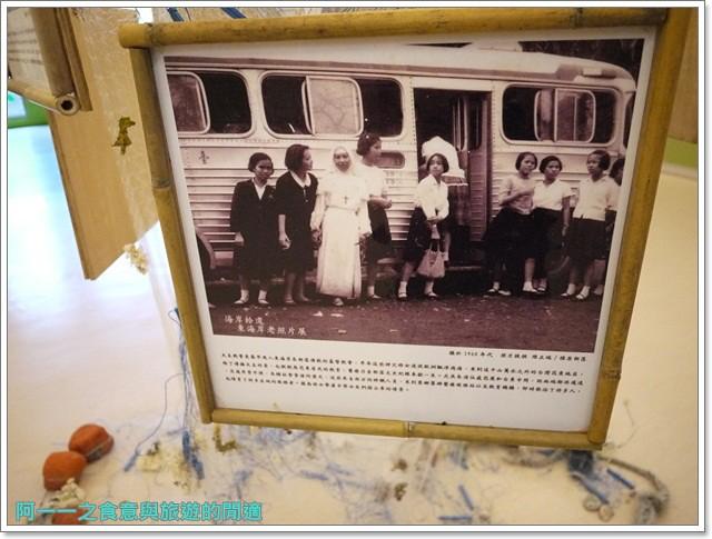 台東成功旅遊景點都歷遊客中心親子寓教於樂阿一一image043