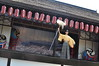 Chim chim cheroo, fake Japanese style (scotted400) Tags: japan fake shenzhen themepark windowoftheworld modelvillage