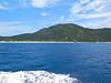 IMG_1598 (griffey_kao) Tags: house aka island marine okinawa akajima 阿嘉島 沖繩 seasir マリンハウスシーサー阿嘉島店
