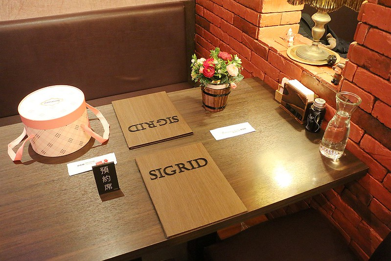 台北中山區中山捷運站SIGRID COFFEE 日式咖啡館013