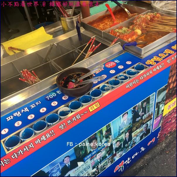望遠市場釜山魚糕