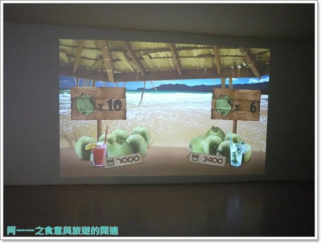 台東成功旅遊景點都歷遊客中心親子寓教於樂阿一一image049