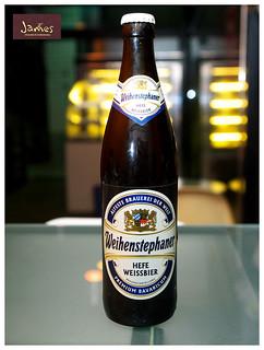Weihenstephaner HEFE WEISSBIER 德國威漢斯特芬第一小麥啤酒_500ml 5.4%_20150623_NT$89_Germany_6231445__Neoimage
