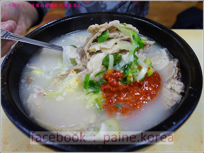 釜山浦項豬肉湯飯 (16).JPG