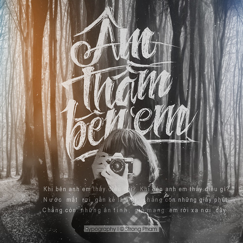 ÂM.THẦM.BÊN EM | Typography | © Strong Pham | 2015 | BNW
