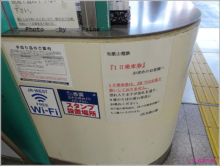 和歌山貴志站 (3).JPG