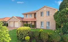 39 Nardoo Avenue, Aberglasslyn NSW