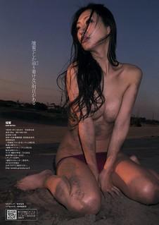 壇蜜 画像52