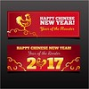 free vector Chinese New Year 2017 Rooster Banners (cgvector) Tags: 2017 animal art asianculture asianmotif brushstroke celebration chickenvector china chinese chineseart chineseartampdesign chinesebackground chinesecalligraphy chinesecharacter chineseculture chinesedecoration chinesegraphic chinesegreetingcard chinesegreetings chinesemotif chinesenewyear chinesenewyearbackground chinesenewyeardecoration chinesepaintings chinesetradition chinesewallpaper clipart happynewyear inkpainting orientalart paper prosperity red roostervector vector vectorbackgrounds zodiac background newyear winter party design wallpaper color happy holiday event happyholidays winterbackground