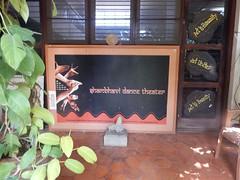 The Legend Kuchipudi Dancer Dr. Vyjayanthi Kashi's Shambhavi School of Dance Outside Photography By Chinmaya M.Rao  (135)