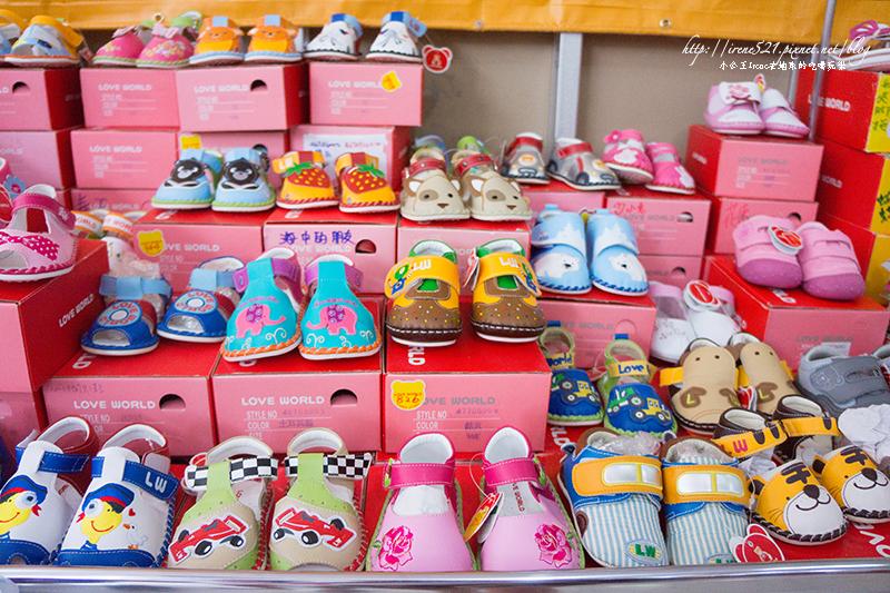 【特卖会】童装、童鞋、玩具、婴儿用品通通有.爱的世界特卖会@ 小公主lol戰績