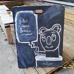 Café Melbourne - Montreal thumbnail