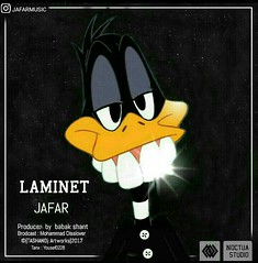 جعفر - لمینت (Behmusic) Tags: downloadnewmusicjafar jafar laminet laminetjafarmp3 جعفر دانلودآهنگجدیدجعفر دانلودآهنگلمینتازجعفر لمینت