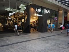 P1120160 (Nathan Murray) Tags: lululemon retailstore wintergardenshoppingcentre queenstreetmall queenstreet brisbane