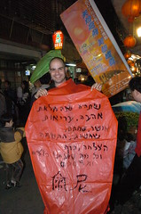 Hebrew Lantan (nirlotan) Tags: nir lotan