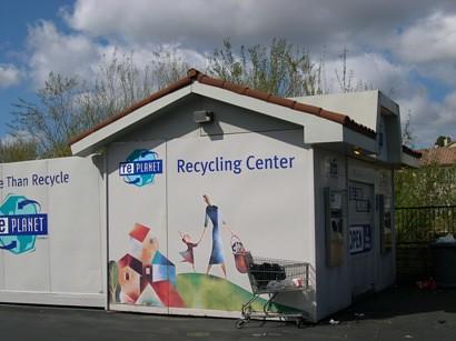 資源回收站的一角