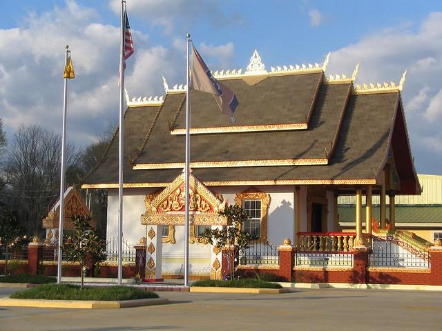 Murfreesboro Temple