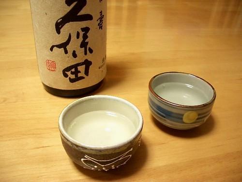 sake / 久保田