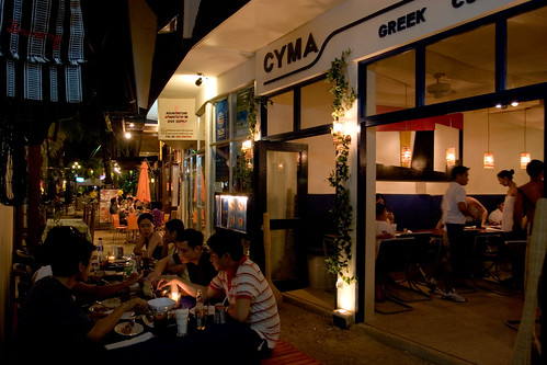 Cyma Greek Restaurant @ d'Mall -03 .jpg