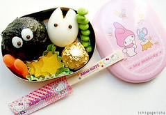 Bento 51806 (nemuneko.jc) Tags: ball lunch star box chocolate egg sanrio hashi totoro onigiri chopsticks bento carrots soybean soot edamame radish ferrero rocher bentobox daigo mymelody kittywoodenchopsticks