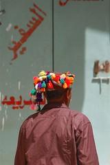 Man wearing a traditional headgear - Yemen (Eric Lafforgue) Tags: republic arabic arabia yemen arabian ramadan yemeni yaman arabie yemenia jemen lafforgue arabiafelix  arabieheureuse  arabianpeninsula ericlafforgue iemen lafforguemaccom mytripsmypics imen imen yemni    jemenas    wwwericlafforguecom  alyaman ericlafforguecomericlafforgue contactlafforguemaccom yemenpicture yemenpictures