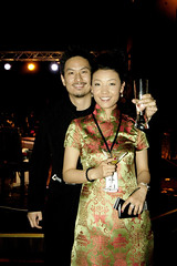 The Insider's Guide To Beijing 2005-2006 Launch Party 7 (the Beijinger Magazine) Tags: show china new friends party people food art bar night fun costume cafe bars beijing celebration   guide  expats celebrate foreigners  cafes expat   foreigner              tbj   thatsbj