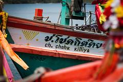 Auswahl-6011 (wolfgangp_vienna) Tags: thailand island asia asien harbour insel ko seafood hafen trat kut kood kokood kokut kohkut aoyai