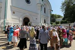 180. The Commemoration of the Svyatogorsk icon of the Mother of God / Празднование Святогорской иконы Божией Матери