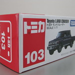No. 103 - Toyota Landcruiser 70
