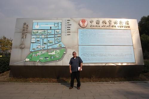 Grahame at the China Aviation Museum, Xiaotangshan 30th October 2016