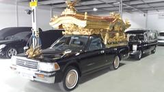 1991 Toyota Crown 2.0 Hearse (micrak10) Tags: toyota crown hearse