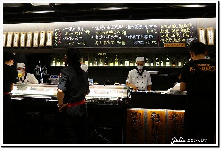 八坂丼屋  (6)