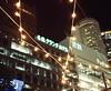 Illumination Around Nagoya Station (Jon-Fū, the写真machine) Tags: jonfu 2016 olympus omd em5markii em5ii em5mkii em5mk2 em5mark2 オリンパス mirrorless mirrorlesscamera microfourthirds micro43 m43 mft μft マイクロフォーサーズ ミラーレスカメラ ミラーレス一眼カメラ ミラーレス機 ミラーレス一眼 snapseed japan 日本 nihon nippon ジャパン ジパング japón जापान japão xapón asia アジア asian fareast orient oriental aichi 愛知 愛知県 chubu chuubu 中部 中部地方 nagoya 名古屋 名古屋駅 名駅 nagoyastation meieki night nighttime 夜 evening 夜景 lights light lighting 照明