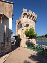 Wieża Zakerjan | Zakerjan Tower