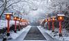 Kurama (Piriya Pete Wongkongkathep) Tags: kyoto kurama kuramadera temple snow winter japan zen lantern red asia