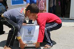 West Bank Ramadan 2014 Photos