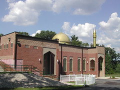 Masjid al-Islam (North Smithfield, RI)