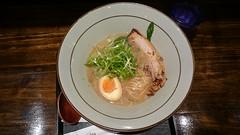 Ramen AUD11.80 - Menya Sandaime (avlxyz) Tags: soup egg ramen noodle springonion fb5 fbgg