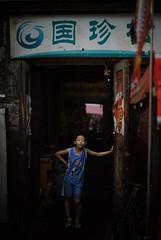 IMG_1467 (Boy_Z) Tags: leica portrait streetportrait bazaar a7 summilux50 e43