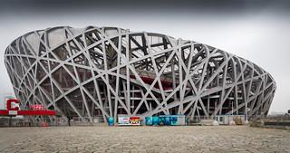 National Stadium - Bird's Nest, Beijing