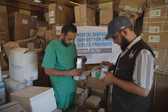 Medical Support in Syria