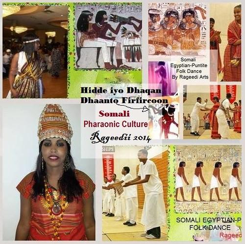 SOMALI PHARAONIC DYNASTY !