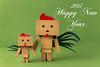 Happy New Year! (Arielle.Nadel) Tags: 2017 danbo danboard revoltech yotsuba yearoftherooster newyear