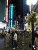 Shinjuku (ComiendoXelmundo) Tags: wouldyoutravel world rtw huawei huaweiathul06 huaweishotx huaweihonor7i roundtheworld citiesoftheworld estilodevida eternalsummer descubriendoelmundo recorriendo gente personas travel travelblogger trip travelbug travellife travelblog travelphotography turismo turistas tokio tokyo style sueños fun summerneverends iamtb igersjapan igerstokio igerstokyo comiendoxelmundo conociendoelmundo journey holidays globetrotter global japan japon japón lifestyle life streetphotography smartphonephotography asian cities ciudadesdelmundo visitjapan viajeenpareja viajes viaje visit visittokio visittokyo shinjuku street shinjukustreet