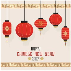 free vector Happy Chinese New Year 2017  Greeting Card (cgvector) Tags: 2017 abstract animal art asia background banner card celebration character chicken china chinese circle cock concept culture cut decoration design elegant element festival frame gold golden graphic greeting happiness happy hen holiday illustration lantern new oriental ornament paper pattern prosperity red rooster sign style symbol template traditional vector wallpaper year newyear happynewyear winter party chinesenewyear color event happyholidays winterbackground