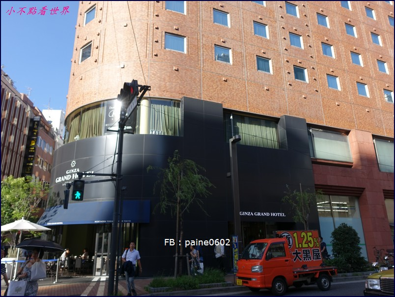 銀座Grand Hotel (20).JPG